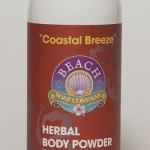 Coastal Breeze Body Powder